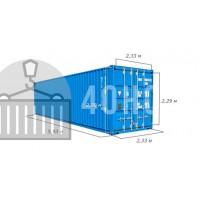 Морской контейнер (20'GP) Под Заказ