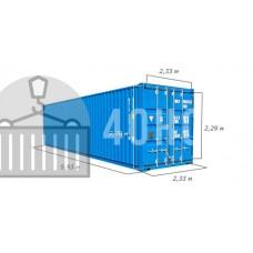Морской контейнер (20'GP) Под Заказ - Контейнер 20 футов