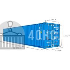 Морской контейнер Dry Cube (40'DV) Под Заказ