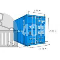 Контейнер 5 тонн (Под заказ)