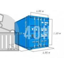 Контейнер 5 тонн (Под заказ) - Контейнер 5 тонн